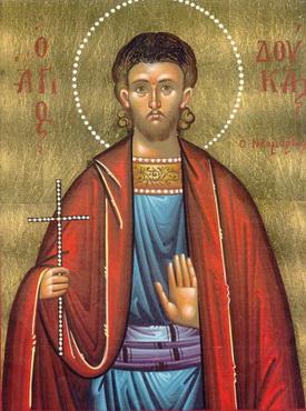 Свети новомученик Дука