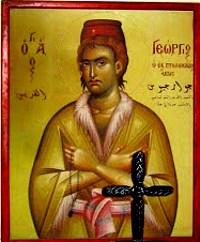 Свети новомученик Георгије