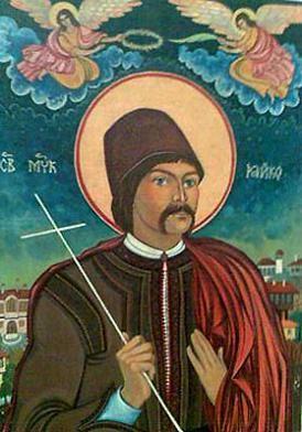 Свети новомученик Јован Бугарски, златар