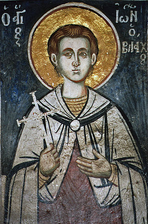 Свети новомученик Јован Влах