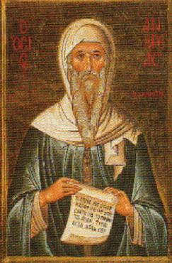 Свети преподобни Андреј, пустињак и чудотворац