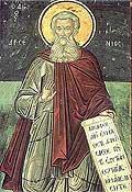 Свети преподобни Арсеније Велики
