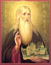 Свети преподобни Герасим Болдински