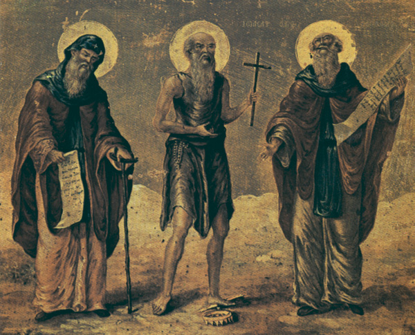 Свети преподобни Јоасаф српски Метеорита