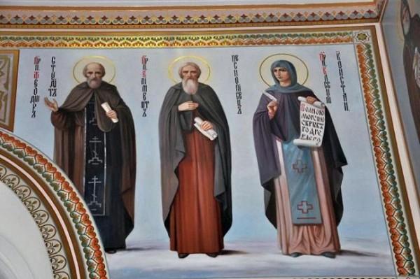 Свети преподобни Климент