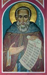 Свети преподобни монах Виталије
