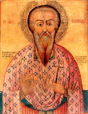 Свети преподобни Панигирије