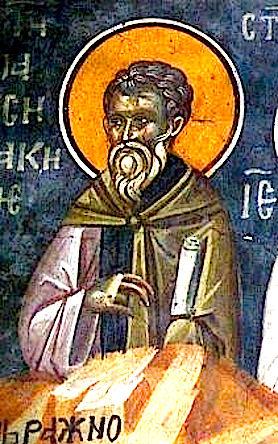 Свети преподобни Павсикакије, епископ Синадски