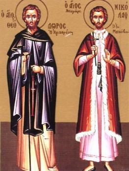 Свети преподобни Теодор Освештани