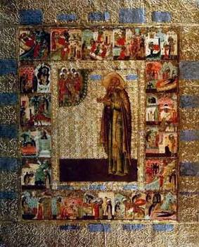 Свети преподобни Теодор Сикеот
