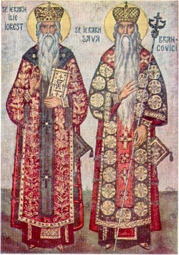 Свети Сава Бранковић, митрополит ердељски