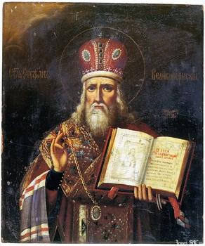 Свети Стефан, епископ пермски