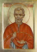 Свети свештеномученик Бранко  (Добросављевић)