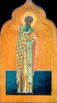 Свети свештеномученик Василије епископ амасијски