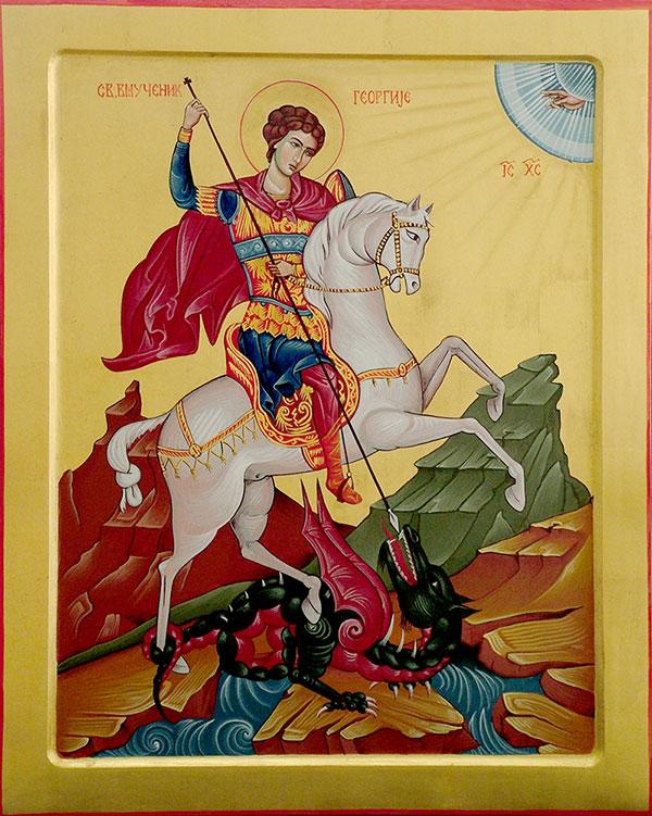 +++ Свети великомученик Георгије - Ђурђевдан