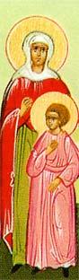 Света Ана и син јој Јован