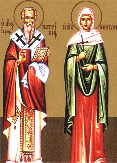 Света мученица Теотимија