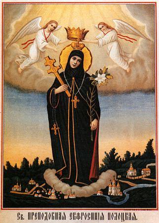 Света преподобна Ефросинија, кнегиња Полоцка