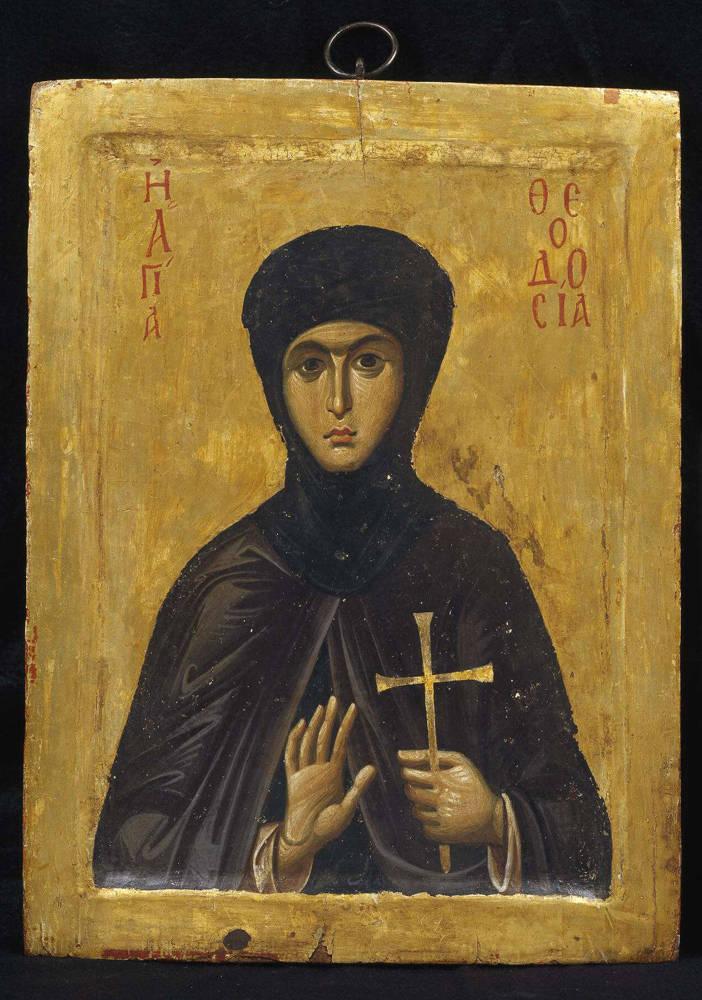 Света преподобна мученица Теодосија Цариградска
