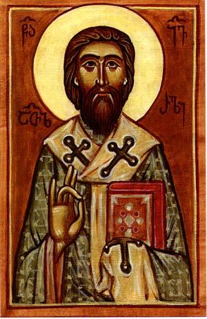 Свети Антим иберијски