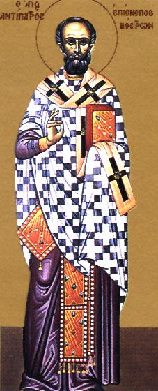 Свети Антипатар