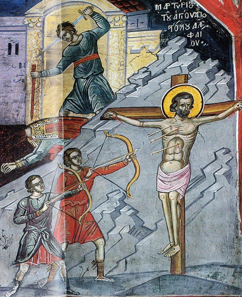 Свети апостол Алфеј