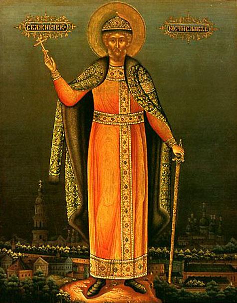Свети благоверни кнез Мстислав-Георгије