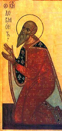 Свети Довмонт (Тимотеј), кнез Псковски