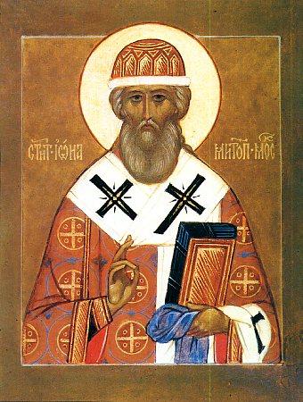 Свети Јона, митрополит московски и целе Русије
