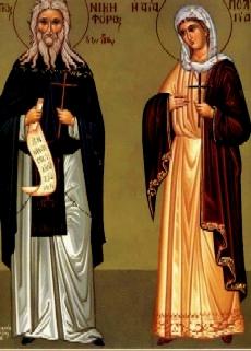 Свети Митрофан, први патријарх цариградски