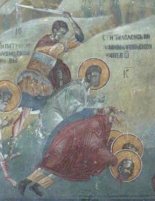 Свети мученици Александар и Астерије