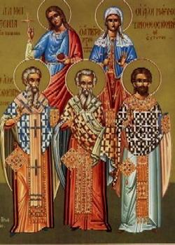 Свети мученици Лукилијан и с њим Клавдије, Ипатије, Павле, Дионисије, и девица Паула
