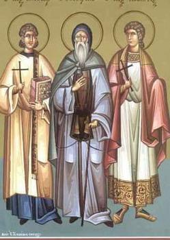 Свети мученици Мануил, Савел и Исмаил