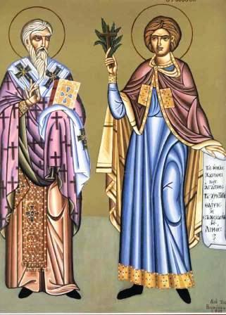 Свети мученици Теодора и Дидим
