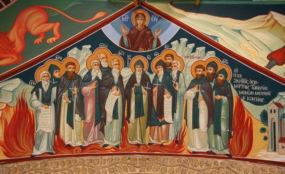 Свети мученици тринаест Кипарских монаха из манастира Кантаре