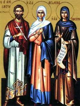 Свети мученик Александар и Антонина