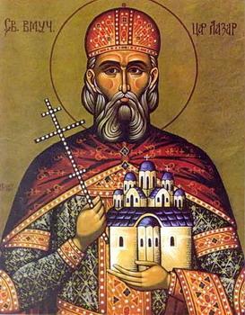 +++ Свети мученик цар Лазар и свети српски мученици - Видовдан