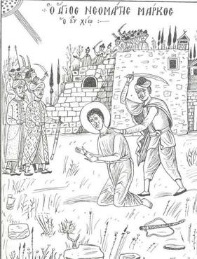 Свети новомученик Марко