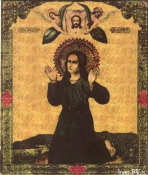 Свети преподобни Аркадије Новоторжски