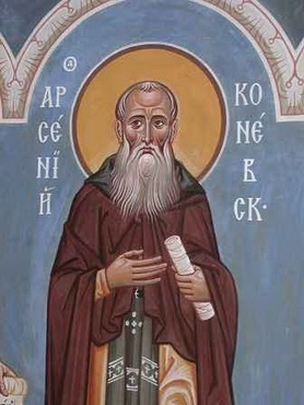 Свети преподобни Арсеније Коневски