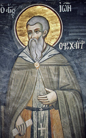 Свети преподобни Јован Психаит