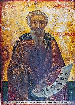 Свети преподобни Киријак монах