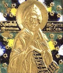 Свети преподобни Нифонт