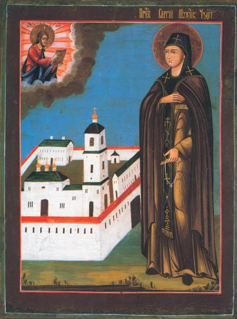 Свети преподобни Сергије Шухтовски
