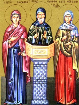 Свети преподобни Симеон Столпник Дивногорац