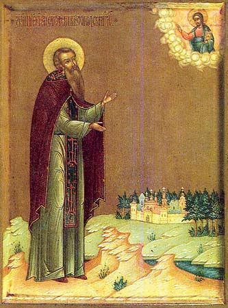Свети преподобни Стефан Озерски или Комељски
