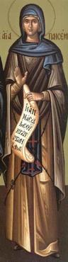 Свети преподобни Теофан и Пансемна