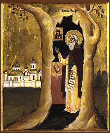 Свети преподобни Тихон медински