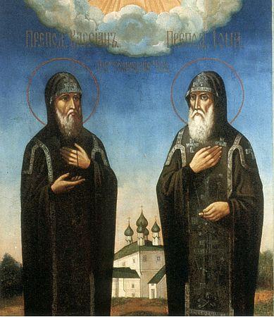 Свети преподобни Васијан и Јона Соловецки