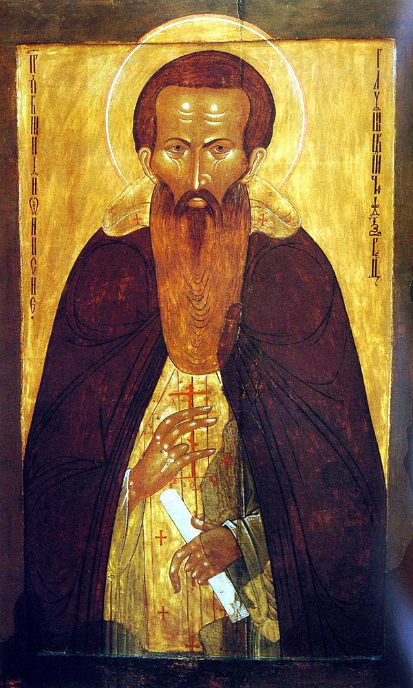 Свети прподобни Дионисије Глушицки